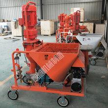 石膏噴涂機噴漿機工地專用水泥砂漿噴涂機