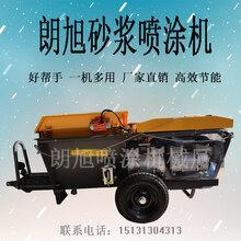 廠家直銷新款多功能外墻水泥砂漿噴涂機小型真石漆膩子粉抹墻機