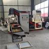 銅米機,電纜銅米機,電線銅米機,雜線銅米機-鄭州馳鴻機械設備
