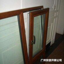 华南理工大学推拉门维修·玻璃门维修·南铁华庭门窗维修·定做玻璃