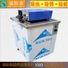 河南非標單槽超聲波清洗機廠家生產銷售單槽系列超聲波清洗機凸鏡超聲波清洗機價格什