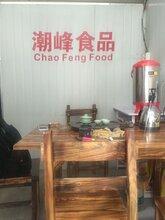 汕头潮峰食品--雅客糖果经销商图片