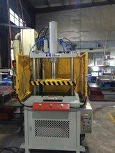 压铸机配套设备压铸岛内切边机压铸岛内冲压机图片