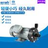 供应太仓邦泰同轴自吸式耐酸碱泵
