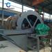 重庆小型叶轮洗沙机工作视频
