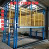 貨梯貨物升降機倉庫廠房導軌式升降貨梯固定液壓升降平臺工廠簡易提升機