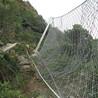 山体滑坡防护网A都昌山体滑坡防护网A山体滑坡防护网厂