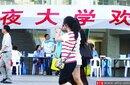 惠州成人高考报名、成考时间、成考大专本科专业图片