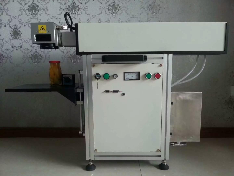 激光喷码机激光打码机激光打标机促销13000起售