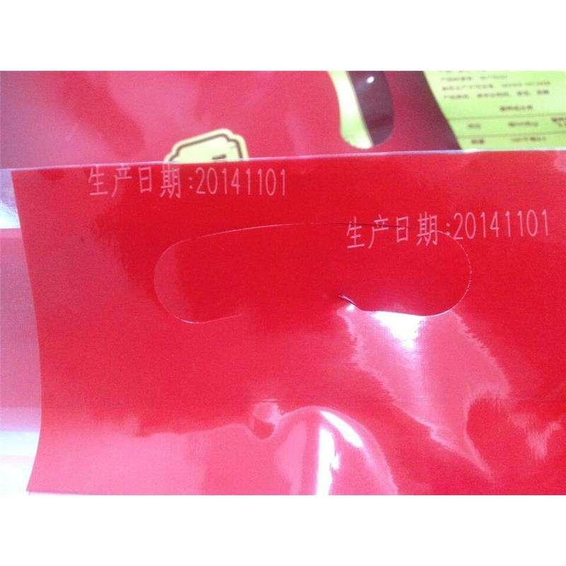 亳州中药饮片袋药盒激光喷码机激光打码机激光打标机热销13000起售