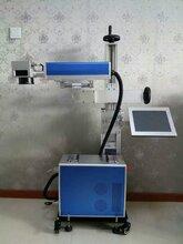 菏泽激光喷码机激光打码机激光打标机低价促销图片