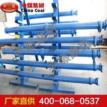 DW45-300/110X单体液压支柱单体液压支柱定做