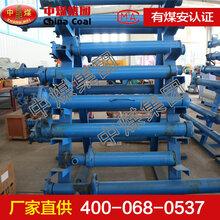 DW45-250/110X单体液压支柱有煤安单体液压支柱价格优惠