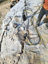 挖基礎開石頭劈裂棒好不好用安慶企業資訊圖片