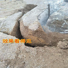 嫩江縣柱塞式巖石分解石裂棒破碎機圖片