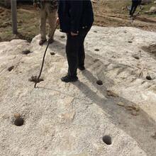 深圳露天矿山岩石开采劈裂机成本核算图片