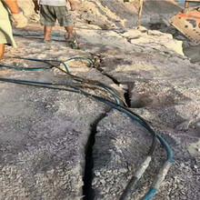 珠海矿山开采不能放炮用岩石劈裂棒使用现场图片