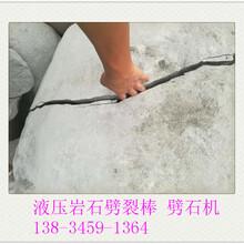 江蘇常州礦山開采巖石劈裂機一天多少方圖片