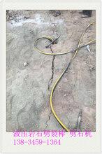广东珠海工程挖硬石头开挖破裂裂石机-售后评价