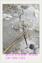 寧夏回族自治石嘴山露天巖石開采劈裂機圖片