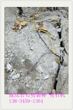 河南漯河土石方硬石頭破裂液壓機械劈裂棒圖片
