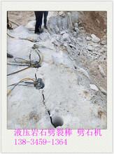 新都矿山开采膨胀岩石劈裂机生产厂家图片