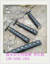 贵州黔东南房产基坑液压劈裂机劈石机-今日行情