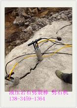 黑龙江鸡西混凝土墙面拆除液压劈裂机图片