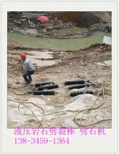 山西晋中开山修路挖石头用液压胀石机-售后服务图片