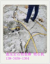 辽宁沈阳矿山岩石破裂分裂机-一方成本多少图片