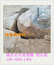 湖南湘潭荒料开采用岩石破裂机-经久耐用图片