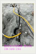 山西臨汾礦山開采巖石劈裂機一天多少方圖片