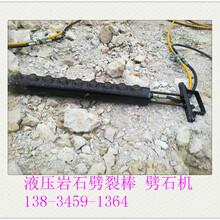 廣西壯族自治來賓土石方硬石頭靜劈機械劈裂機圖片