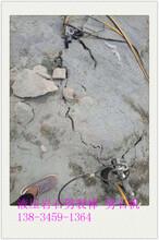 新疆阿克苏拆除坚硬岩石大型分裂机-供应商家图片
