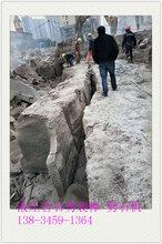 河南许昌石料厂开采破拆岩石机器-一方成本多少