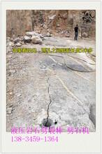 靜態開采基礎開挖劈裂機西和圖片
