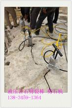 延慶縣青石破碎巖石劈裂機售后服務圖片