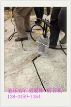 隆堯縣涵洞開挖破碎石頭機聯系方式圖片