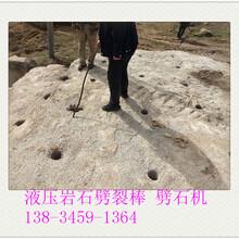 江西萍乡土石方破碎矿山劈裂棒-交易市场图片