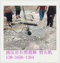 江西南昌地基不允许爆破碎石头裂石机-工作效果图片