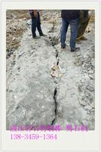 内蒙古自治锡林郭勒矿山采石场岩石开采劈裂机图片