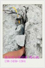 四川泸州小型人工手持分裂开石头机器-售后无忧