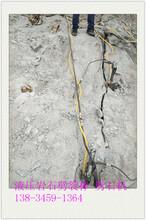 延慶縣青石破碎巖石劈裂機哪家強圖片