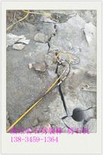 替代放炮靜態開山劈裂機內蒙古烏海圖片