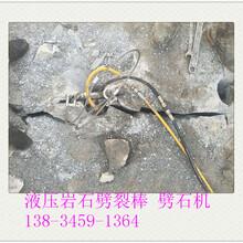 云南普洱荒料巖石開采劈裂機圖片