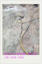 采石場開采部分巖石打不動巖石開采設備江東圖片
