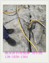 江西南昌地基不允许爆破碎石头裂石机-开山利器图片