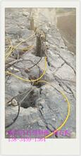 威縣地基開挖替代膨脹劑機器劈裂機多少錢一套圖片