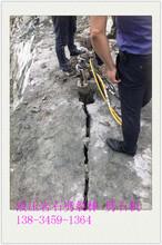 安徽淮南矿山开采岩石劈裂机一天多少方图片