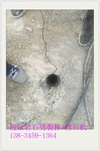靜態開采石頭液壓分裂器桑植圖片